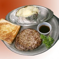 #12 Grilled Chopped Steak